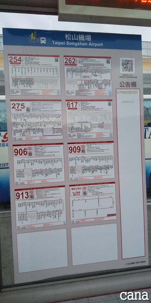 台湾ウネコン2019(14).jpg