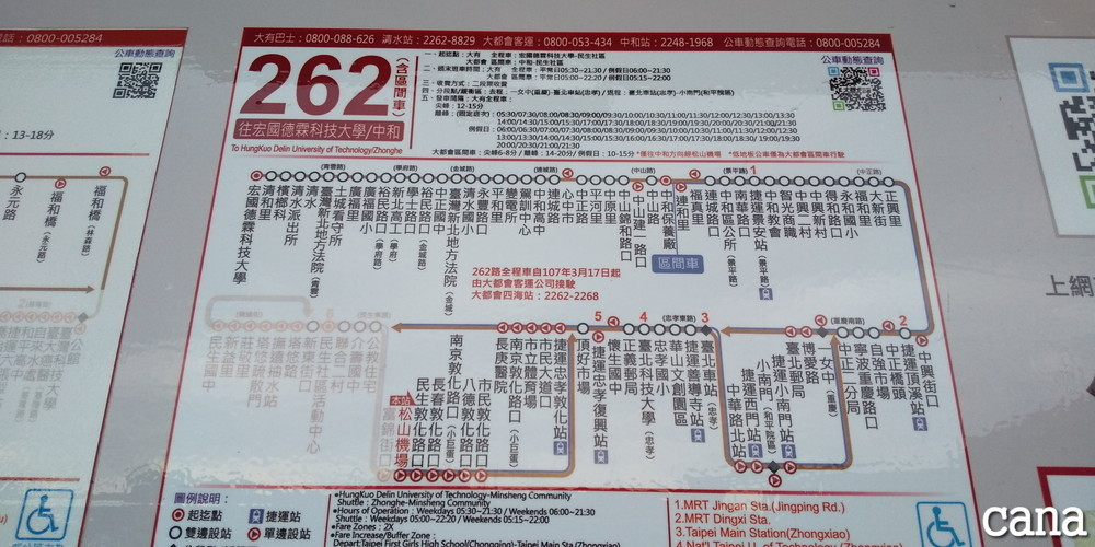 台湾ウネコン2019(15).jpg