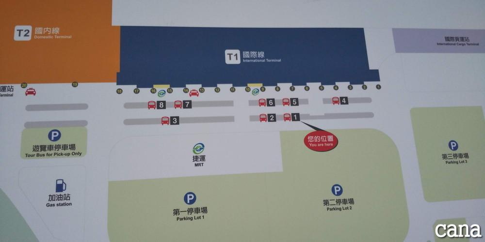 台湾ウネコン2019(16).jpg