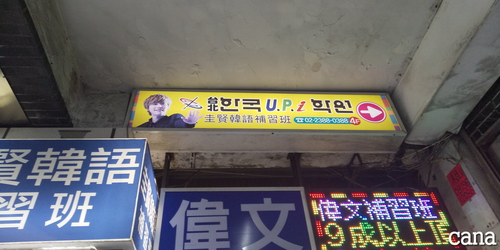 台湾ウネコン2019(20).jpg