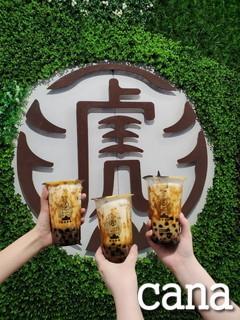 台湾ウネコン2019(24).jpg