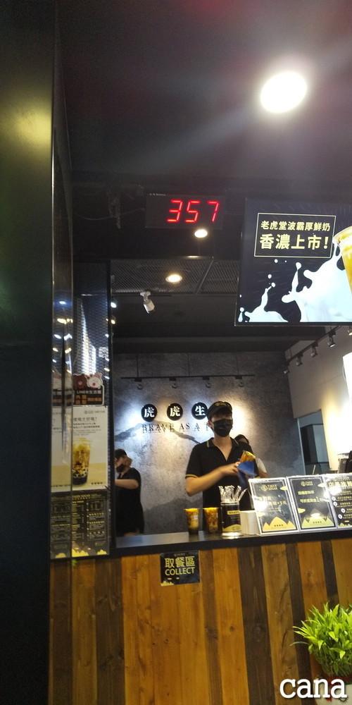 台湾ウネコン2019(25).jpg