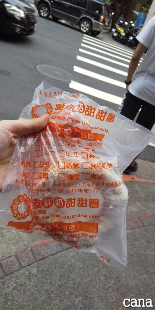 台湾ウネコン2019(28).jpg