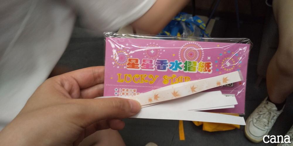 台湾ウネコン2019(36).jpg