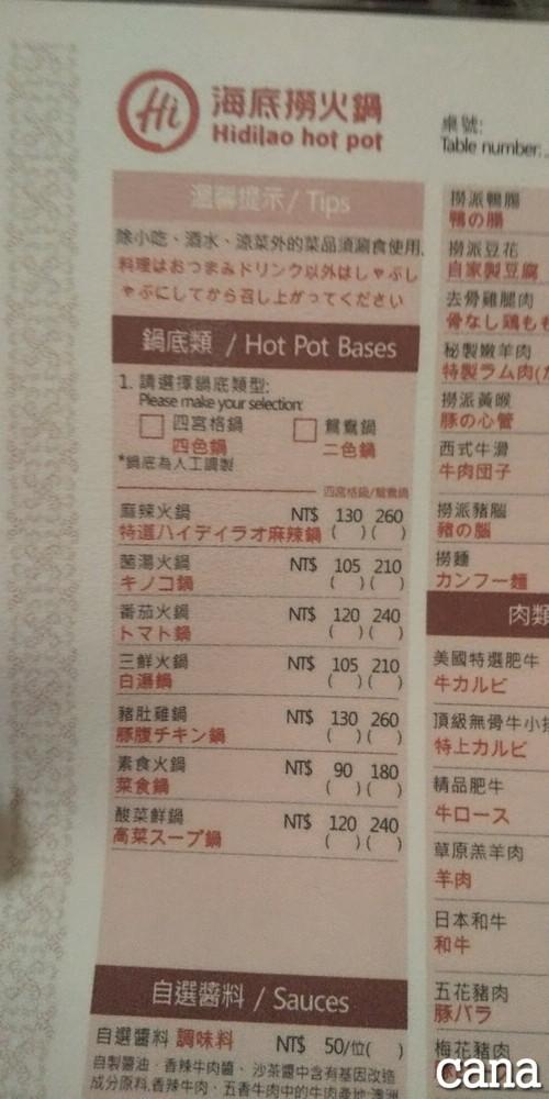 台湾ウネコン2019(40).jpg