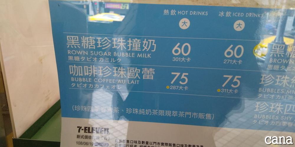 台湾ウネコン2019(55).jpg