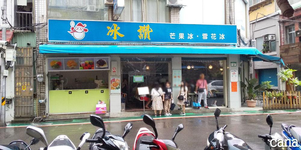 台湾ウネコン2019(56).jpg