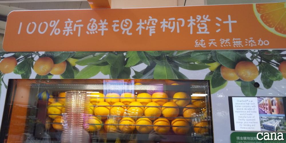 台湾ウネコン2019(61).jpg