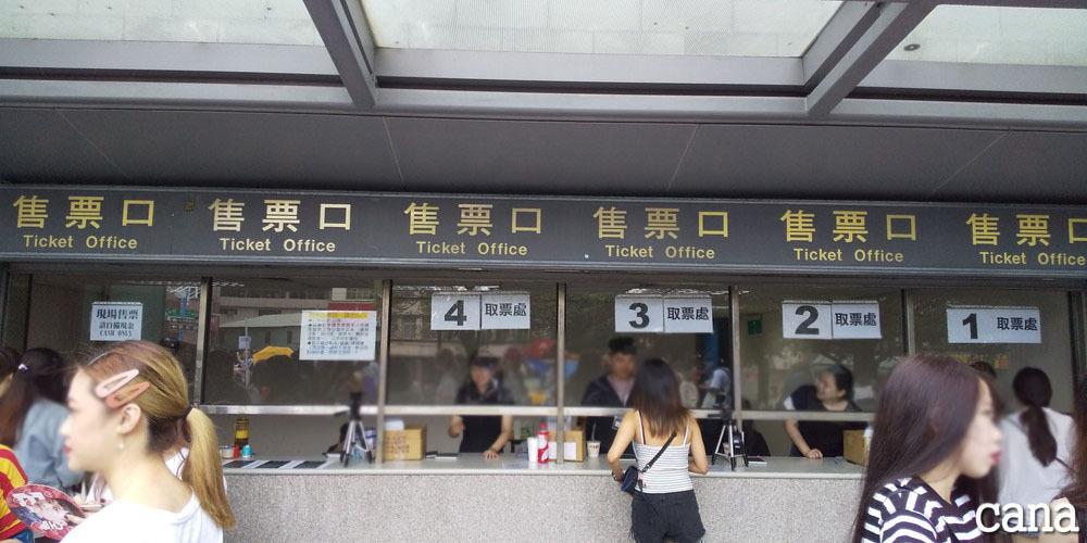 台湾ウネコン2019(66).jpg