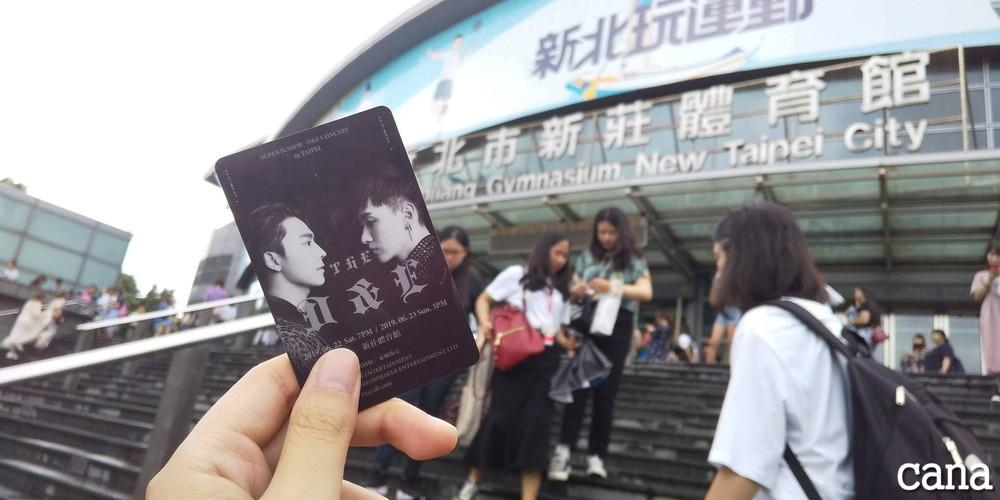台湾ウネコン2019(67).jpg