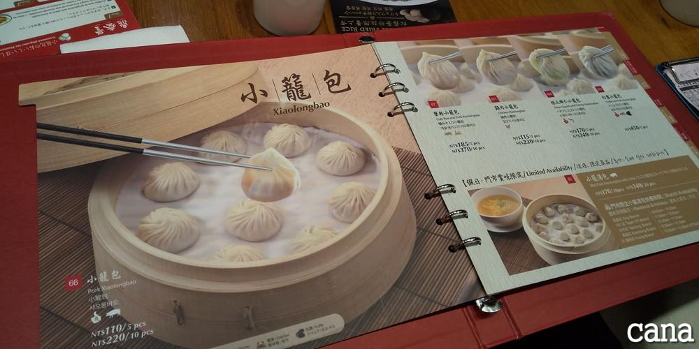 台湾ウネコン2019(72).jpg