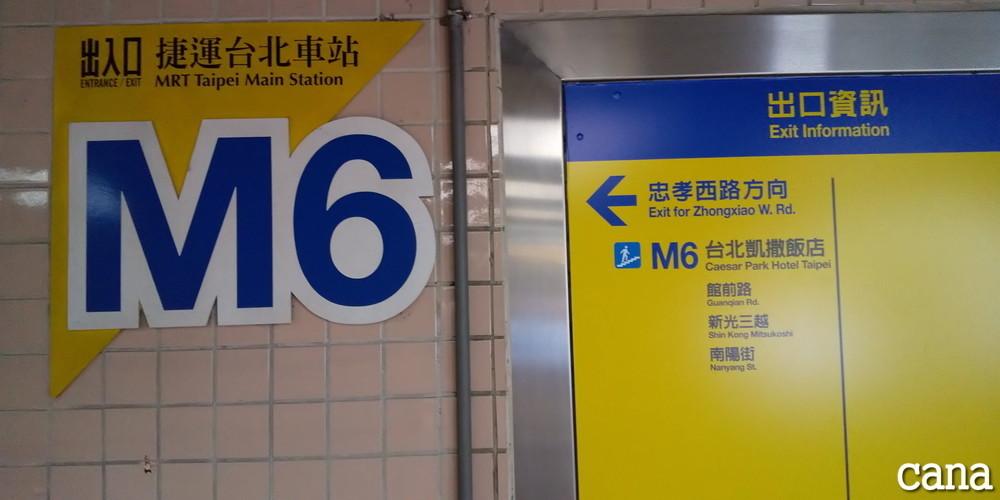 台湾ウネコン2019(77).jpg
