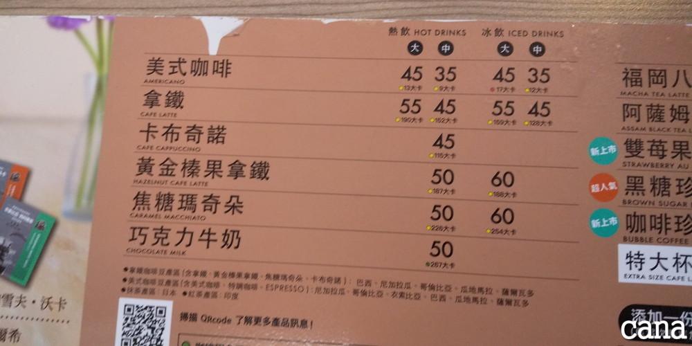 台湾ウネコン2019(80).jpg