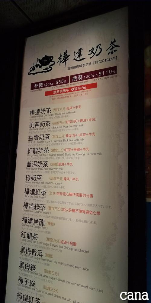 台湾ウネコン2019(89).jpg