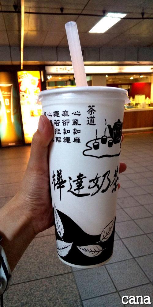 台湾ウネコン2019(90).jpg