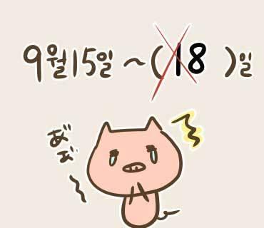 夏学期中間結果(3).jpg