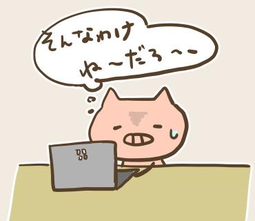 帰国絵(2).jpg