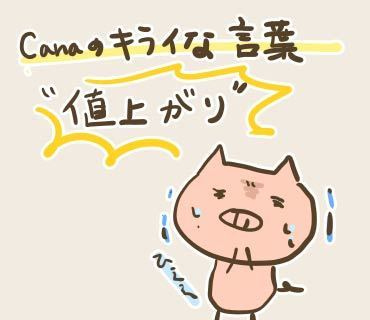 帰国絵(3).jpg