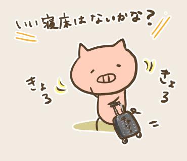 帰国絵(4).jpg
