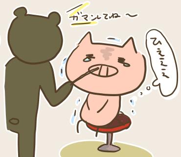 帰国絵(6).jpg