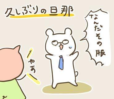 帰国絵(7).jpg