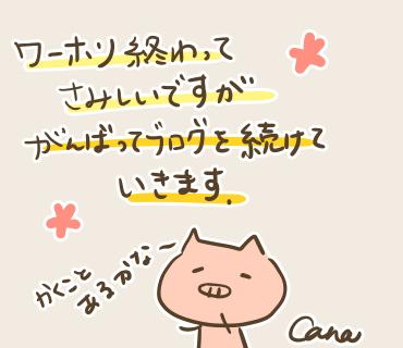 帰国絵(8).jpg