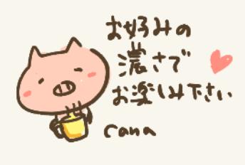 柚子2.PNG