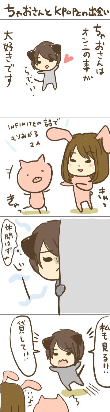 漫画1.png