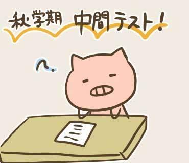 秋学期中間絵(1).jpg