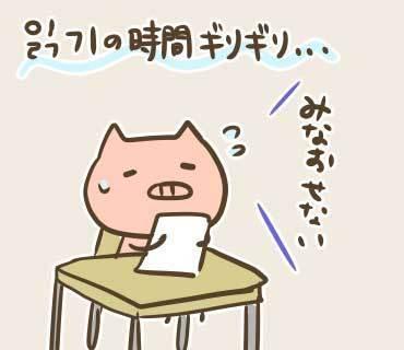秋学期中間絵(2).jpg