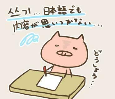 秋学期中間絵(4).jpg