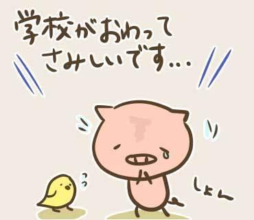 秋学期修了式絵(2).jpg