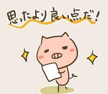 秋学期期末絵(2).jpg