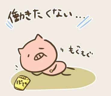 秋学期終了絵(2).jpg