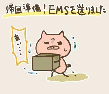郵便局絵(1).jpg