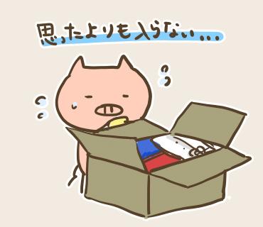 郵便局絵(2).jpg