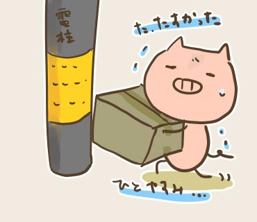 郵便局絵(3).jpg