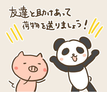 郵便局絵(4).jpg