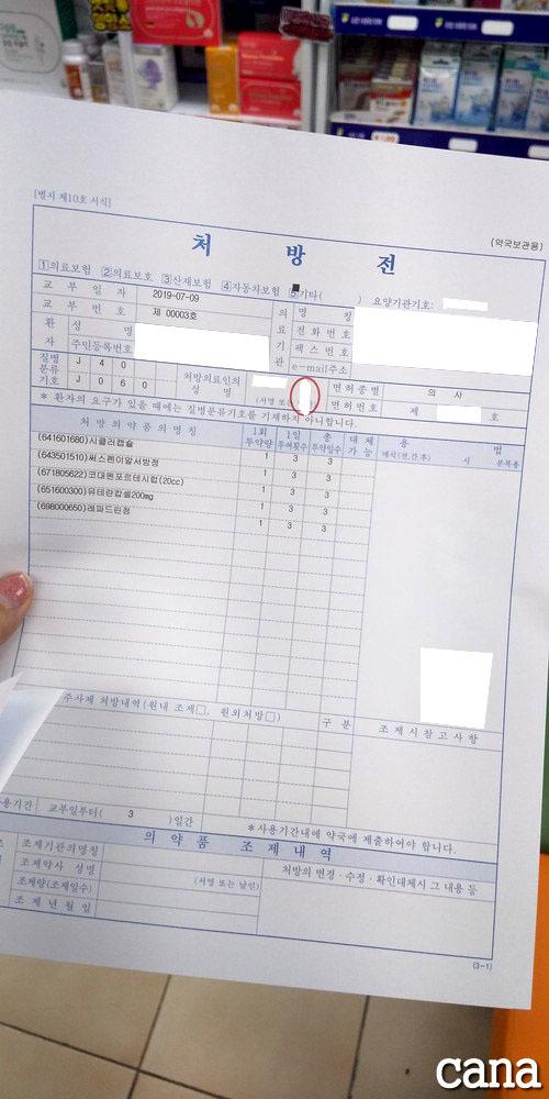 韓国病院(3).jpg