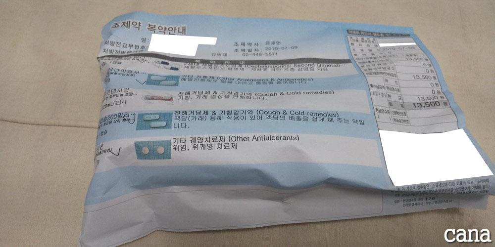 韓国病院(4).jpg