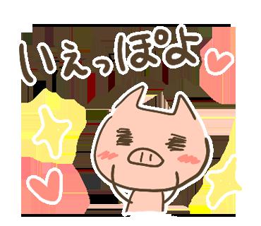 韓国語2_06.png