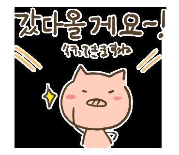 韓国語スタンプ4(23).png