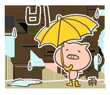 韓国語スタンプ4(34).png
