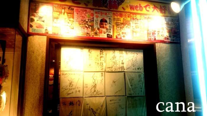 龍門(3).jpg