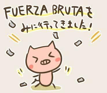 FUERZABRUTA(1).jpg