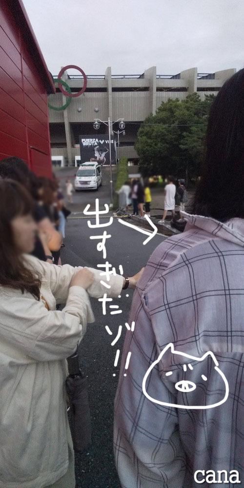 FUERZABRUTAまとめ(11).jpg