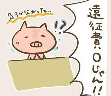 FUERZAまとめイラスト(1) (2).jpg
