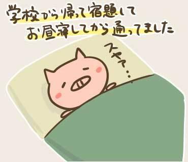 FUERZAまとめイラスト(1) (3).jpg