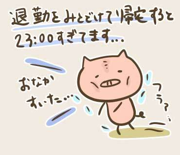 FUERZAまとめイラスト(1) (4).jpg