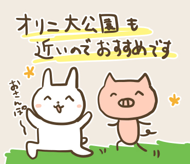 Ingleside絵(2).jpg